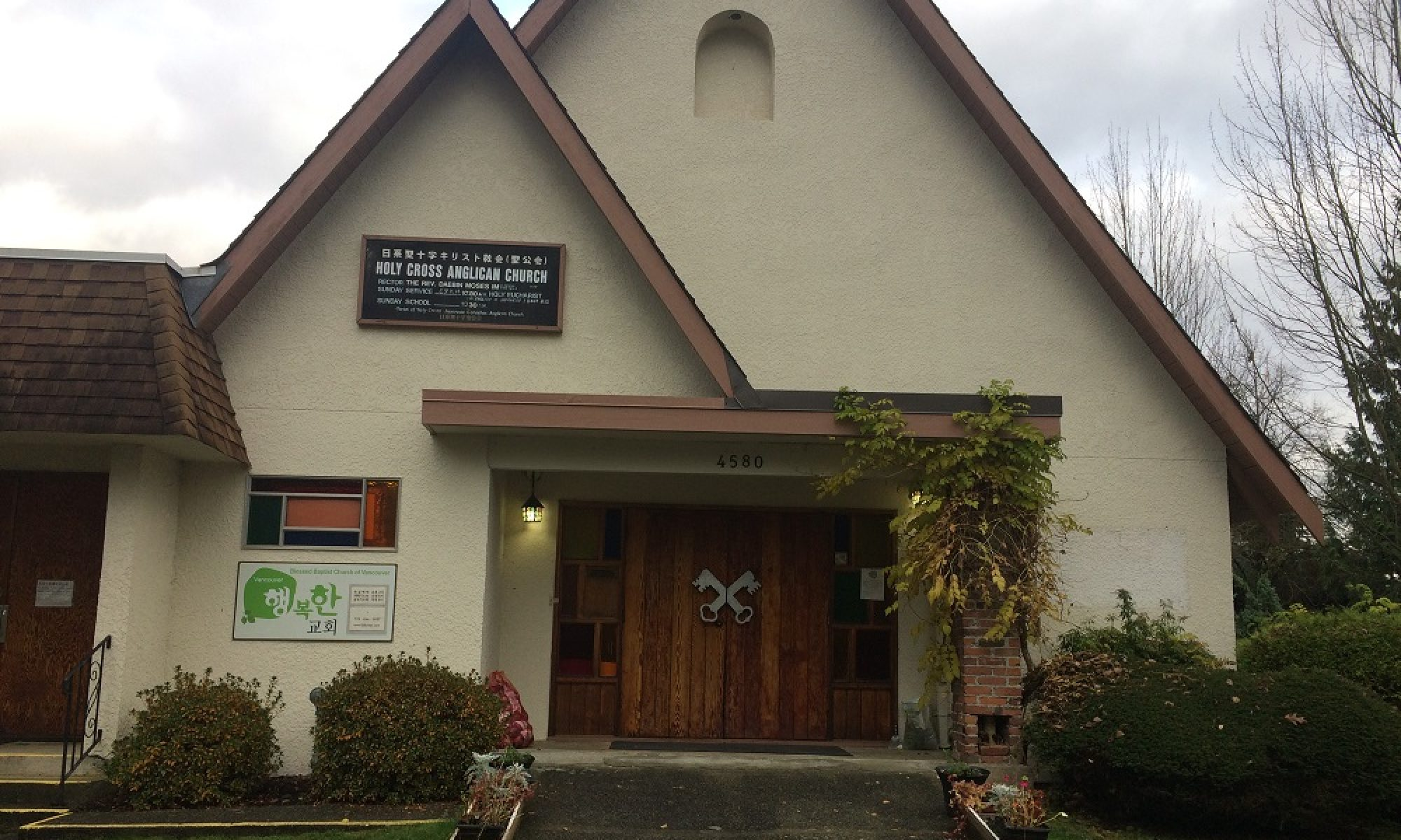 Holy Cross Japanese Canadian Anglican Church in Vancouver 聖公会 日系 聖十字教会