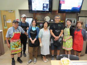 HC Mochi Team